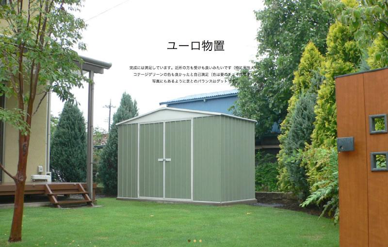 2012-08-242016_l